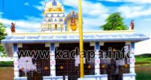 Anantapuram Gangamma