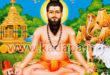 Sri Veerabrahmendra Swami (Temple) festival – Kandimallayapalli (B.Mutt)