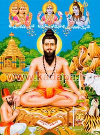 శ్రీ మద్విరాట్ పోతులూరి వీరబ్రహ్మేంద్ర స్వామి
