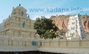 Gandi Temple