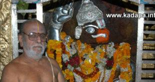 Gandi Anjaneya Swamy