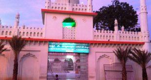 Ameenpeer Dargah